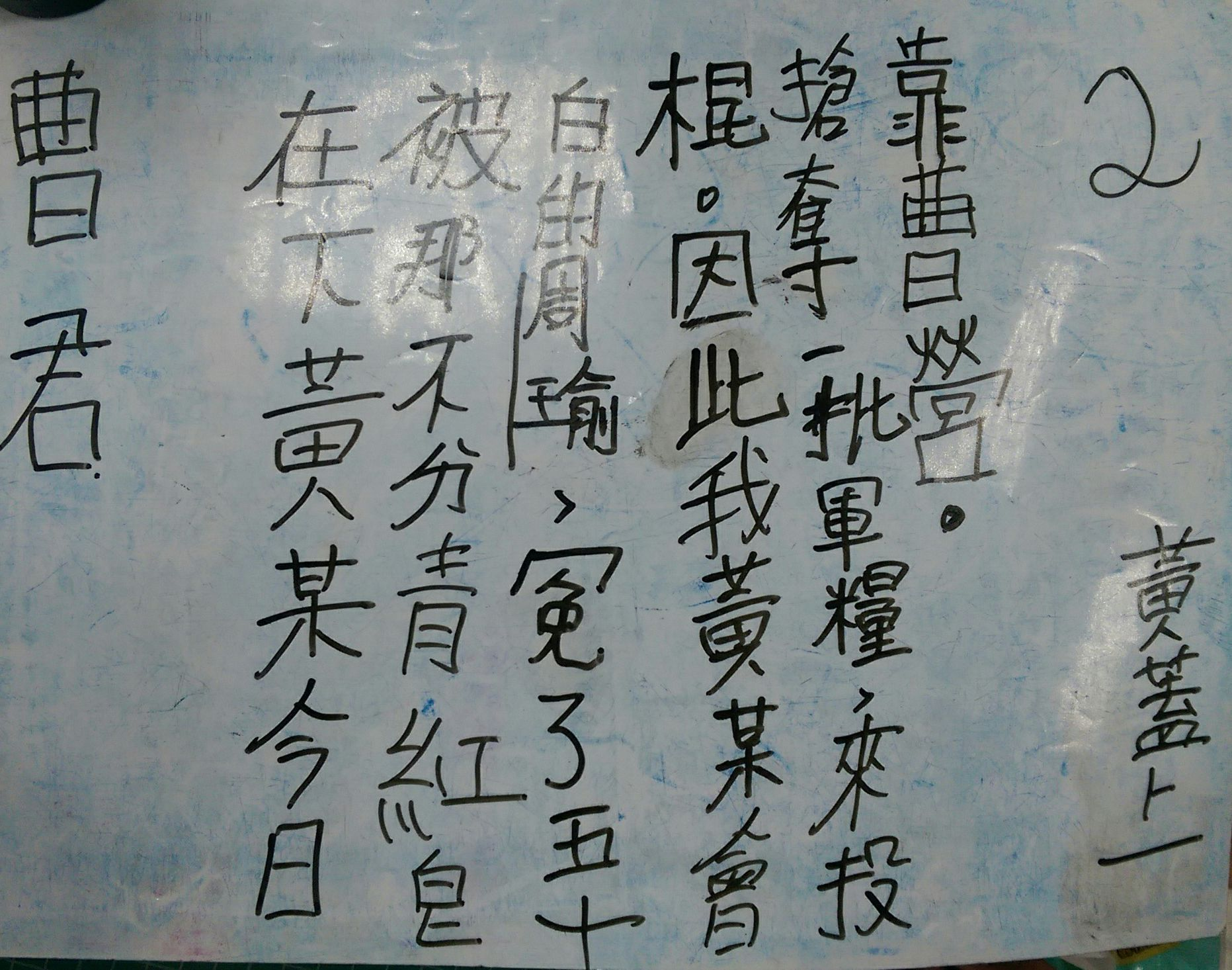 未走之路_170511_0023