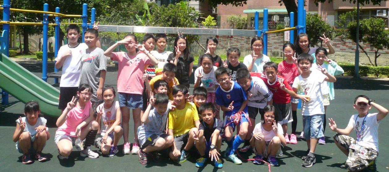 六年九班莊珮菁老師的  blog