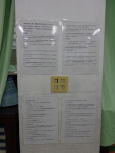 DSC04320-001