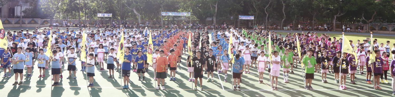 同安國民小學106學年度健康促進學校