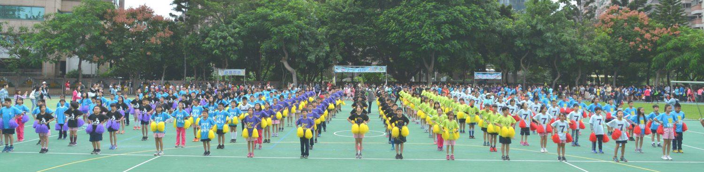 桃園市同安國民小學108學年度健康促進學校